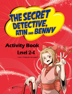 (영)Level 2-4 The Secret Detective, Atin And Benny