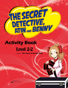 (영)Level 2-2 The Secret Detective, Atin And Benny